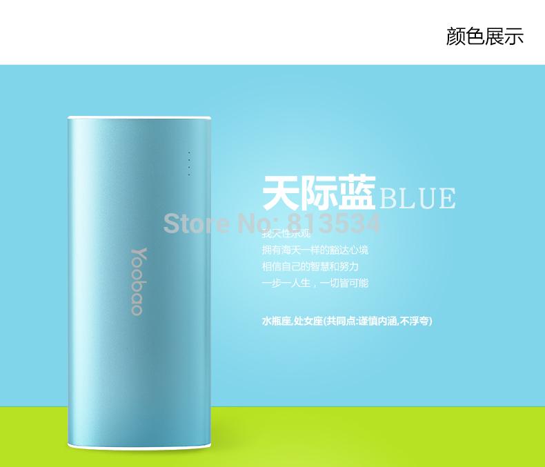Зарядное устройство ! Yoobao YB6016 13000mAh iPhone 6/6 YB-6016 аксессуар yoobao usb type c microusb lightning yb 453 gold