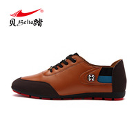 Free Shipping 14 fashion male casual leather shoes comfortable shoes male popular men's  shoes Skateboarding Shoes