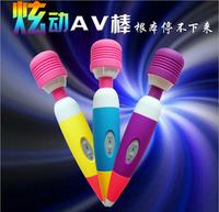 High Quality Into Human Sex Products USB Charging Female Masturbation Massage AV Vibrator Women Sex Toys Free Shipping