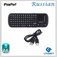Top Quality Russian Version Mini iPazzport 2.4G RF 3 in1 Wireless QWERTY Keyboard Mouse Touchpad Handheld with LED Light C1644RU