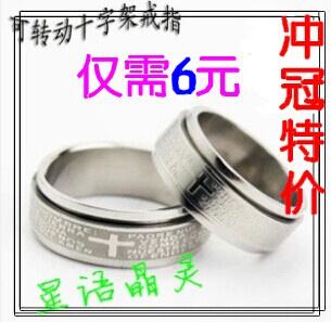 Fashion Personality Jewelry Finger Ring Pinky Ring Titanium Male Ring(China (Mainland))