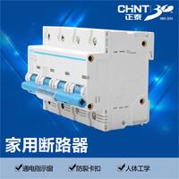 small household power circuit breaker breaker DZ158 4P 100A  air switch
