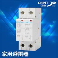 Free shipping  lightning arrester NU6 15KV2P household type surge protector