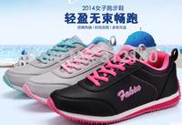 2014 free shippingAutumn ladies leisure sports shoes shoes Korean tidal flat women shoe Xtep running sneakersSneakers