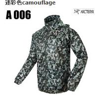 Outdoor Summer Men Womens Sports Rain Wind Coat Ultralight Uvioresistant Waterproof Ultra-thin Skin Jacket Cycling Jersey