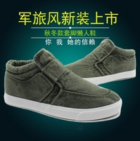 Lazy men canvas shoes The new leisure han edition tide Students of rubber canvas shoes