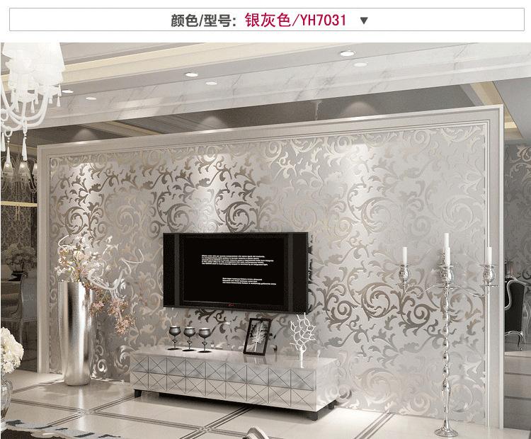 온라인 구매 도매 줄무늬 방 중국에서 줄무늬 방 도매상 ...