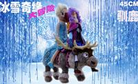 40CM Frozen Elsa Anna Plush toys Frozen Plush doll  big Princess Reindeer Kids Birthday party Gift