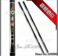 hand pole 3.6m -7.2m flow taiwan pure hand rod fishing rod fishing rods tools kit set