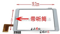 BUY S785 FPCA - 79 d4 - V01 touch screen display on the outside capacitive touch screen handwriting