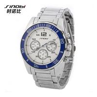 SINOBI Brand Men military watch Fashion Men Quartz Adjustable men sports watches Full Steel Men Watch Casual Reloj Free 3JY112