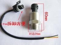 Water pressure sensor, oil pressure sensor hanging furnace air compressor pressure sensor