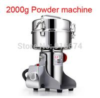 High Quality 2000g Swing type stainless steel electric medicine grinder powder machine ultrafine grinding mill machine