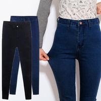 Autumn and winter women high waist jeans women's black skinny pants plus size elastic pencil pants trousers