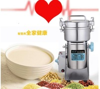 New  Brand Multifunction 600g household Grinder Food  Spices Pulverizer Cereals powder machine Grinding Machine cook machine