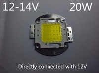 20W high-power LED light   warm white is12-14V  The highlighted DIY lamps and lanterns,connect 12V voltage can be used directy