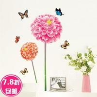 2014 New Vinyl PVC Beautiful Flower Wall Stickers Home Decor