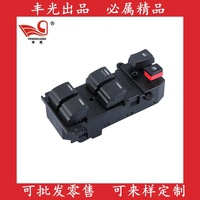 Factory Direct Master Electric Power Window Switch Apply for 2007-2011 Honda CRV 35750SDAA13/35750-SWA-K01