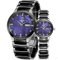 FREE SHIP NEW SALE 2014 Lover watch casual fashion women dress watches men Ceramic mesh band rhinestone Couple Wristwatch