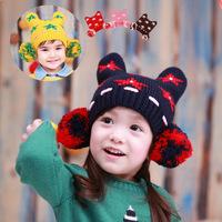 MZ078 2014 autumn winter Special new double ball horn pentagram wool warm hat children knitted hat retail