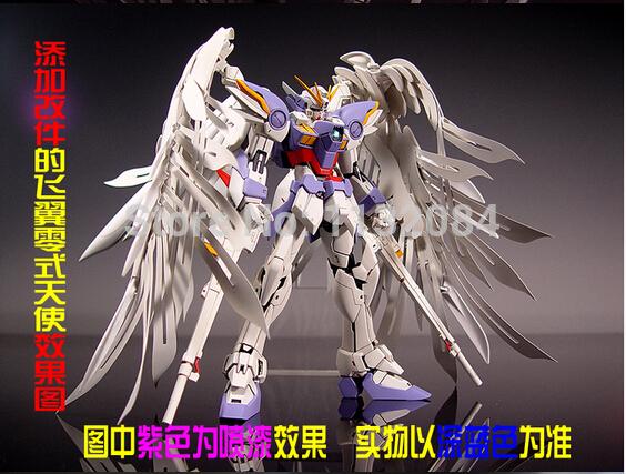 Type x Wing Flying Wing Zero Type Wool