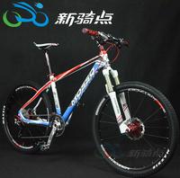 MOSSO 681XC 7005 aluminum frame 30 speed mountain bike race XT kit R7 LTD fork