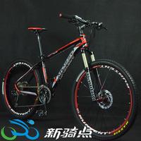 14 MOSSO 630XC 7005 aluminum 30 speed mountain bike M610 kit CR wheel group 619