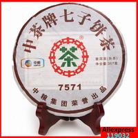 Free shipping Yunnan Pu'er tea wholesale food cooked tea brand in 2011 Seven tea cakes 357 grams of tea