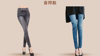 South Korean imitation cowboy leggings nine points in the spring and autumn winter leisure fashion female big yards Women pants