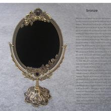 vintage embossed double face retro bronze alloy metal desktop makeup dresser decorative mirror embossed frame makeup tool 330B(China (Mainland))