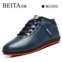 2014 New Fashion Winter Shoes Warm Men Shoes Sneakers with Fur New Men's Comfortable Casual Shoes