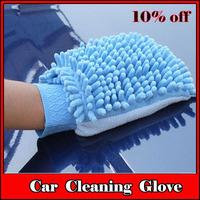 Car Wash Glove Super Mitt Microfiber home Cleaning mitt