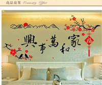 Happy family peace AY9165 wall sticker decoration decor home decal fashion cute waterproof living sofa family house glass