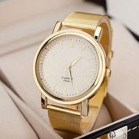 2014 New Women's Fashion Graduation Gift Bright Gold Metal Mesh Stainless Steel Quartz Wristwatch,Free Shipping