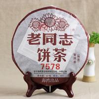 [GREENFIELD]  2014 yr Classic Series 7578 141 Yunnan Anning Haiwan Tea Old Comrade Ripe Puerh Pu-erh Puer Pu Er Tea 357g