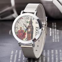 watch YW02