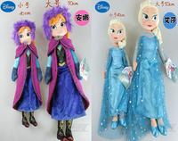 Hot Sell Frozen Princess 40cm Frozen Doll Frozen Elsa and Frozen Anna Girl Gifts frozen toys doll