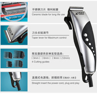 Trueman RFJZ-979 steel cutter hair trimmer for adult and children free shipping