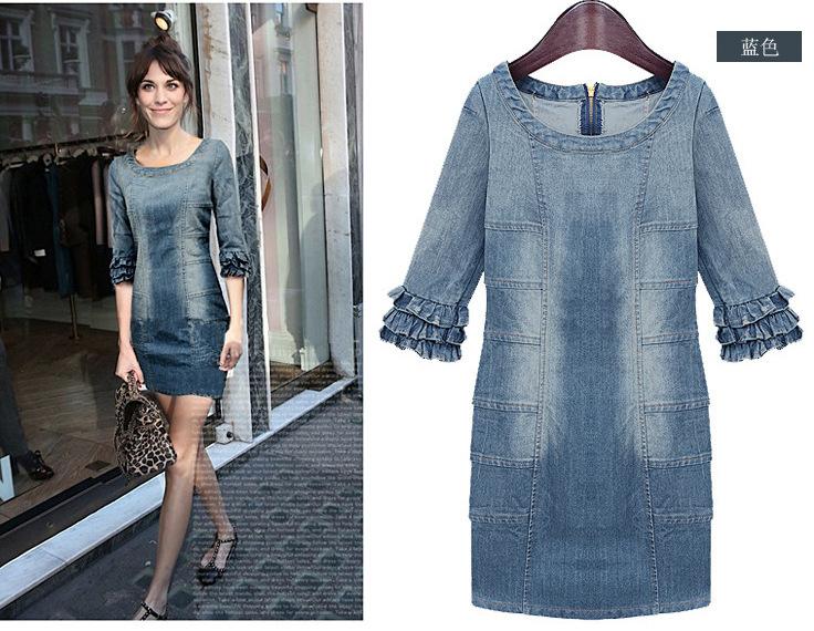 Denim 2014 High Fashion Women Clothes Italian Brand Women Latest DressItalian Women Clothing