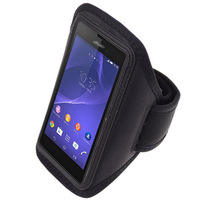 Workout Sports Gym Band Exercise Running Jogging Armband Case Cover Pouch Skin Holder For Sony Xperia Z2a D6563 Mobile Phone