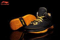Li-Ning WoW I Way of Wade 1 Caution Dwyane Wade Signature Basketball Shoes - Black/Yellow