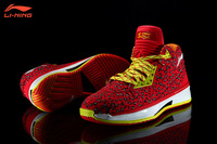 Li-Ning WoW II Way of Wade 2 Red Leopard Dwyane Wade Signature Basketball Shoes - Red/Yellow/White