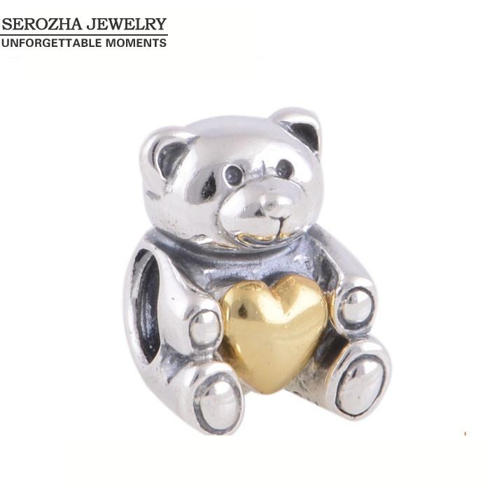 Teddy Bears With Hearts And Roses Animated Plated Heart Teddy Bear