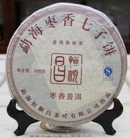 400g Menghai  Heng Shun Chang  Zao Xiang Pu-erh Tea 2005 Year Puer Tea