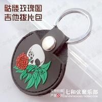 Real leather exquisite rose skeleton guitar pick bag/guitar paddle clip/guitar paddle box