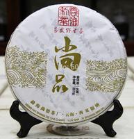 357g Menghai YiWu Shan Pin  Pu-erh Raw Tea 2013 Year Green Puer Tea