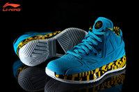 "Li-Ning WoW 2 Way of Wade 2 Encore 2 ""Fontainebleau"" Dwyane Wade Signature Basketball Shoes - Blue/Black"