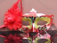 12 PCS/SET Mardi Gras Masquerade Party Feather Fantasy Masks weddings Ladies