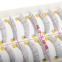 20 Pairs Of Reusable Natural and Regular Long False Eyelashes Artificial Fake Eyelashe