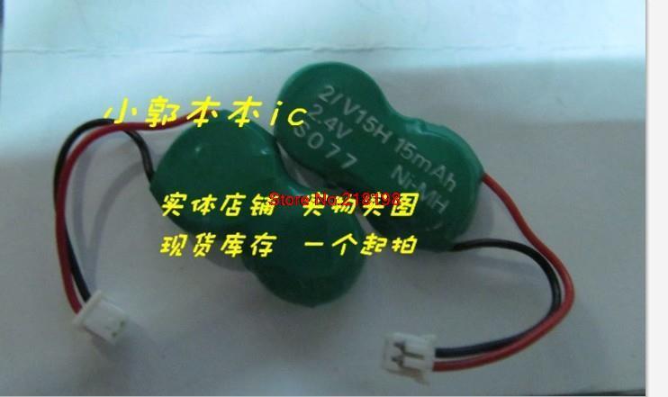 laptop battery 2.4V 2 CMOS battery laptop battery(China (Mainland))